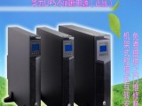 华为电源UPS5000-E-120K模块化西安青鹏代理商