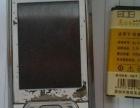 备用手机超级电池待机10天。30元处理