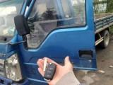 安德門配汽車鑰匙全丟上門-安德門配汽車遙控器-增加全丟上門