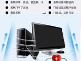 北京顺义牛栏山电脑维修,上门服务
