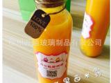 厂家批发冷泡茶瓶玻璃饮料瓶350ML泡茶