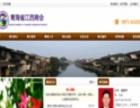 青海企事业单位网站建设