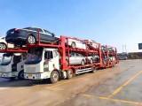 杭州到雞西專業汽車托運公司 商品車運輸托運省錢省心