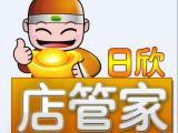 北京托管代运营的合作方式和费用