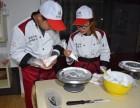 西点烘焙行业 入学好时节 学习选元趣