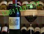 汕头 深圳回收茅台酒瓶 路易十三酒瓶