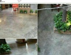 复古漆地坪环氧树脂
