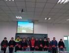 西安电子科技大学18年春季招生简章