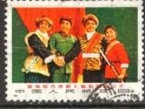 本溪邮票交易中心 私人快速成交邮票快速变现