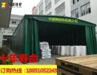 南京六合区纵盛定制推拉雨篷 移动式雨篷 固定雨篷 遮阳篷