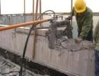 天津混凝土拆除 混凝土破碎公司