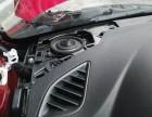 马自达CX-5汽车音响改装毅然选择德国佛伦诗搭配歌剧世家音响