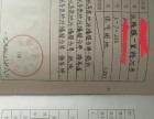 沅陵县国土局旁一里桥90平方米带证土地