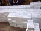 上海实体店收/售iPhone6s 6s plus及苹果全系
