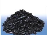 供应内蒙片状煤沥青固体 环氧煤沥青底漆 煤沥青沥青 片状沥青