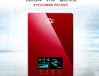 快热式热水器代理,广东快热式热水器