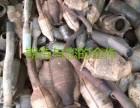 北京回收大众汽车三元催化 减震器