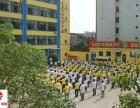 武汉小吃培训学校
