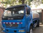 油罐车东风长期出售各种大小油罐车洒水车