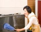 聊城做家务保洁服务
