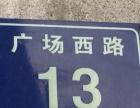 魏武广场西路13号单间租住月租房