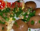 上海永定芋子包免加盟培训