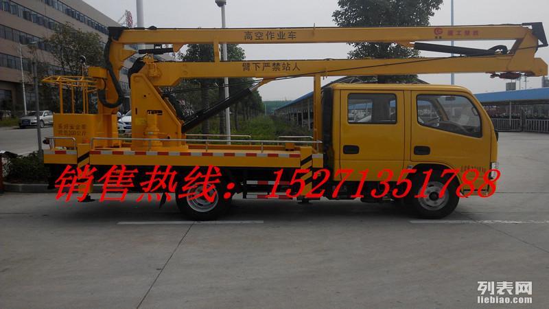 滁州电力路灯维修车,高空安装车,举升式升降车厦工楚胜特价热卖