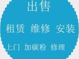 惠阳区复印机出租 惠阳三和复印机出租 打印机出租 加粉