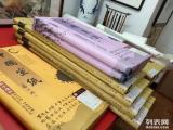 上海迎艺文化用品有限公司一销售宣纸,安徽宣纸直销,裱画配画框
