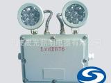 BCJ52 防爆应急灯 双头应急灯led 停电应急灯 应急双头灯