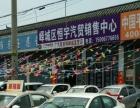峄城区恒宇汽贸销售中心