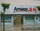 深圳罗湖安利实体店在哪里 罗湖安利实体店在哪里