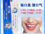 典立清中草藥牙膏美白護齦保護牙周健齒