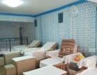 出售足疗沙发