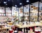十元店加盟 精品店礼品店连锁 品牌三周年庆典活动