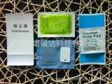 【三件套 带包装】苹果5钢化膜除尘膜/除尘贴 PVC刮卡