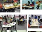 望京澳洲康都托管班 兴趣班 课外辅导班 3-16岁