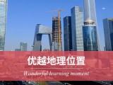 北京室内设计培训 火星人学员月入万元不是梦