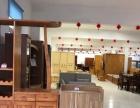汉城 苏山头红绿灯北九里家具城 家居建材 商业街卖场