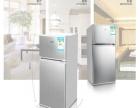 威王 BCD-109 双门冰箱109L家用小冰箱 双门冷冻冷藏型
