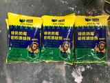 PE薄膜质量好_专业的包装薄膜供应商当属威鑫自动化