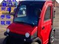 直销出厂价出售台铃电动三轮车1000元起,电动汽车2800元