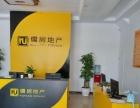 【儒房地产】加盟上市房产中介公司做区域总代理