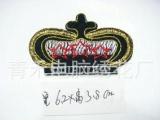 皇冠标刺绣贴布 补丁贴 修补布贴 熨烫贴