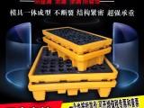 深圳化学品油桶防泄漏托盘
