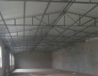 东城华夏五金城旁 厂房 800平米 仓库1200平米