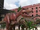 锦泊仿真超大模型恐龙、动物定制出租出售