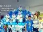宝宝百日宴 周岁生日派对气球布置