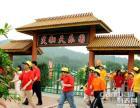 野外拓展项目多的拓展机构在广州找哪家