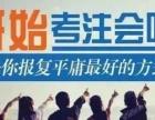 扬州暑期哪有会计初级、中级培训-扬州注册会计师CPA培训